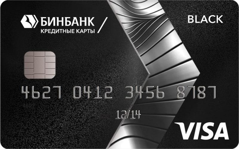 юридическая консультация кредитные карты