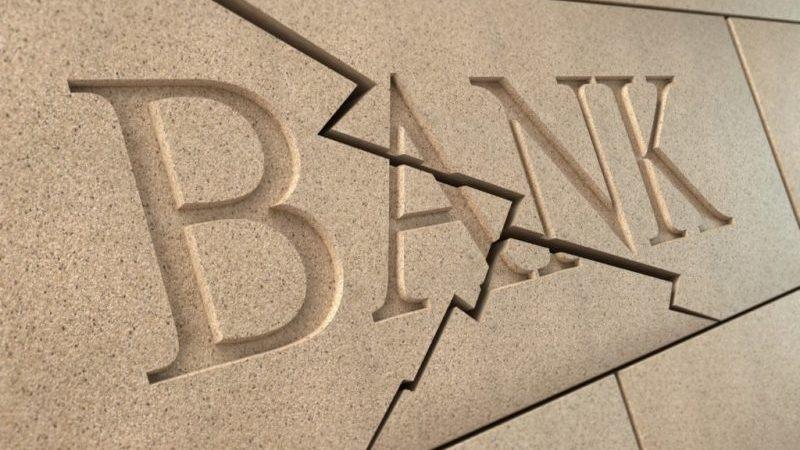 Что делать с кредитом если банк закрыли