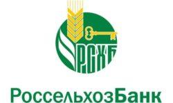 Банки-партнеры Россельхозбанка без комиссии,