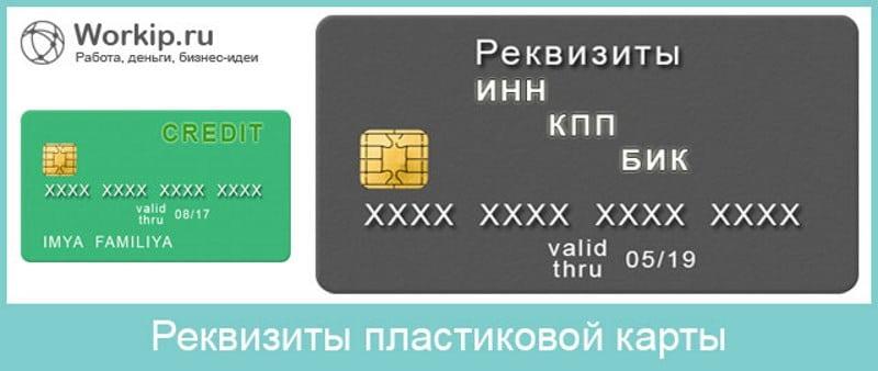 как взять кредитную карту альфа банка онлайн