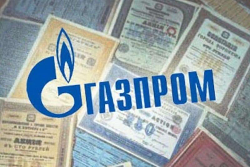 Как заработать на акциях Газпрома физическому лицу
