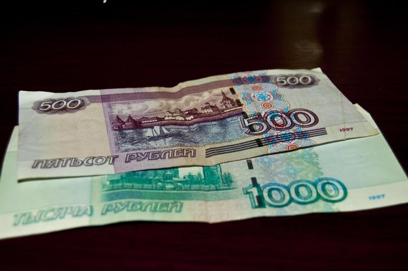 Как отличить фальшивые деньги от настоящих