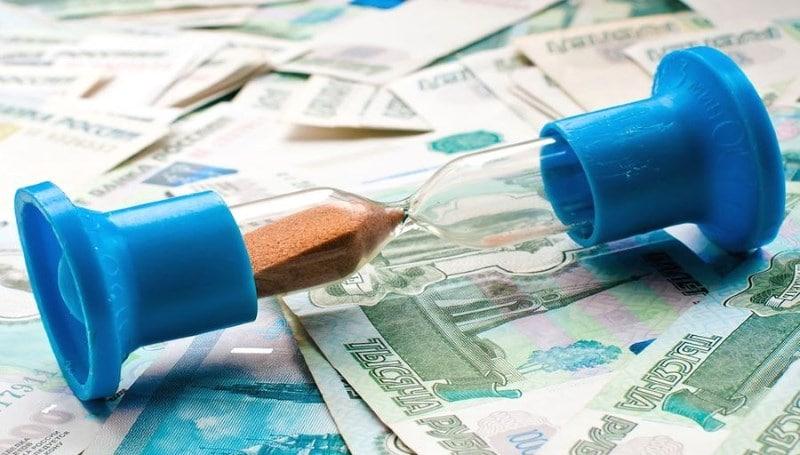 Как узнать в каких банках у меня открыты счета. Как мне узнать в санкт-петербурге в каких банках у меня открыты счета.
