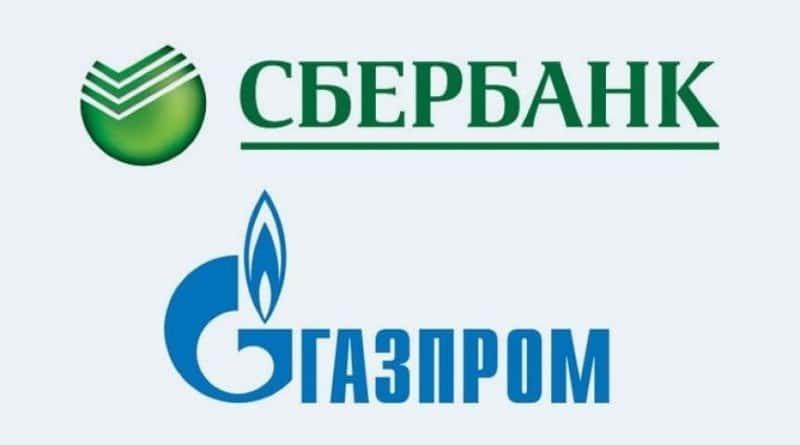 Перевод с карты Газпромбанка на карту Сбербанка