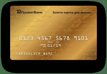 Хоум кредит банк обратная связь