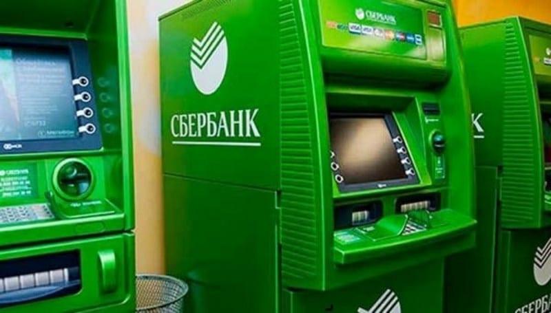 Какой налог карты втб в банкомате сбербанка