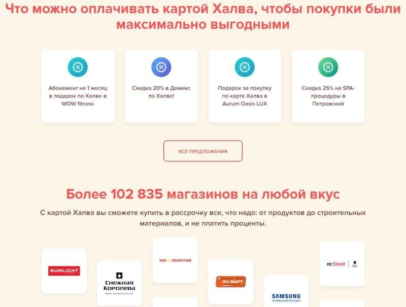 Кредит наличными в санкт-петербурге без справок о доходах срочно в спб