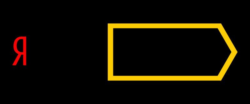 Подарочный код Яндекс Деньги: как получить