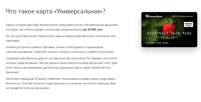 взять выгодный кредит россия