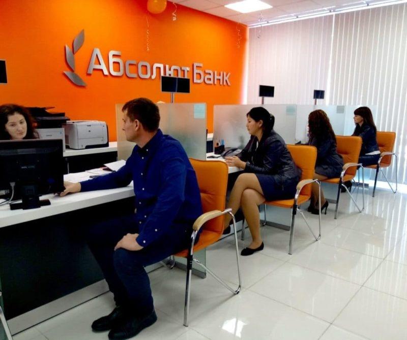 Абсолют Банк: автокредит