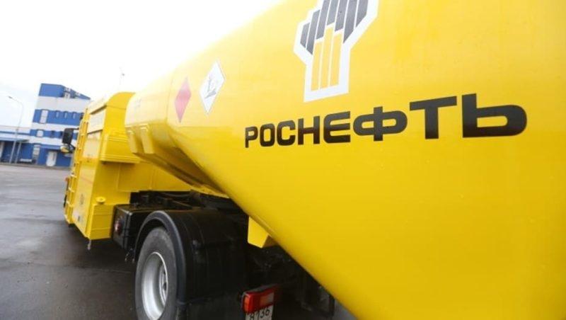 Как купить акции Роснефти частному лицу и получать дивиденды