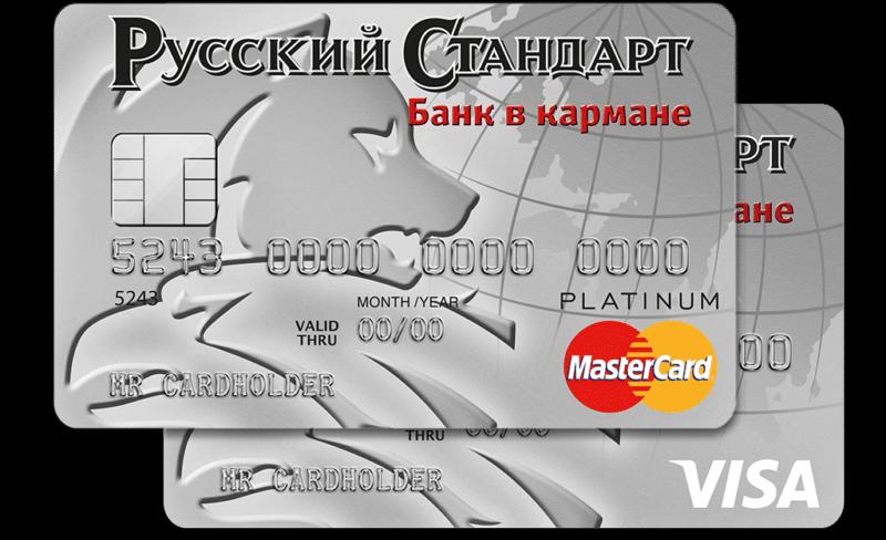 "Карта ""Банк в кармане"" Русский Стандарт: условия"