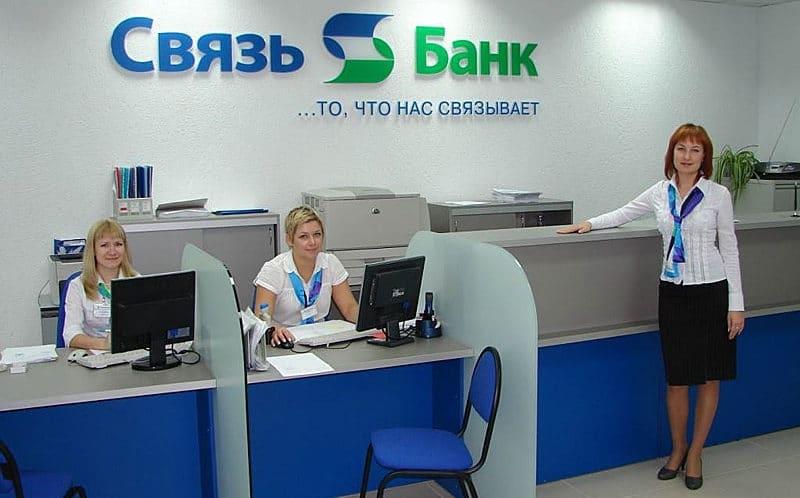 Банки-партнеры Связь Банка