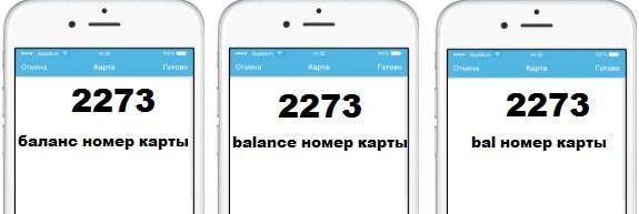 Альфа банк оформить заявку на кредитную карту