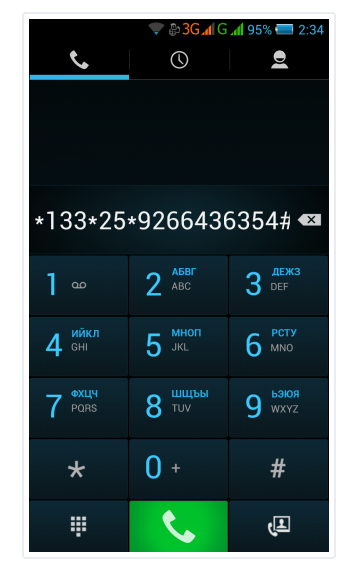 Изображение - Как перекинуть деньги с мегафона на йоту 8d14e504e11478c5b3bf33f0ec143180