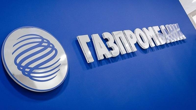 Карта Газпромбанка: снять деньги без комиссии
