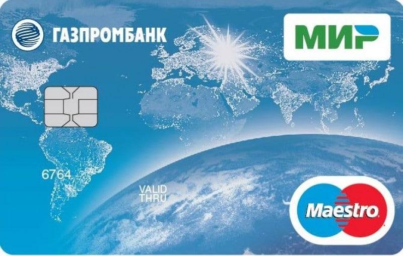 Карта Газпромбанка Мир - что это