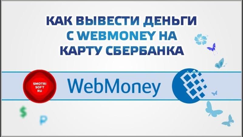 Отп банк оплата кредита онлайн по номеру договора с карты другого банка