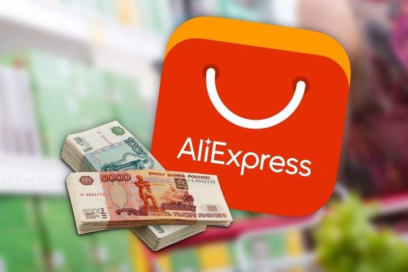 Что такое Paypal счет на Алиэкспресс