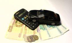 Как взять в кредит машину без ущерба для семейного бюджета