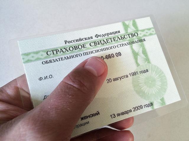 онлайн кредит карта халва