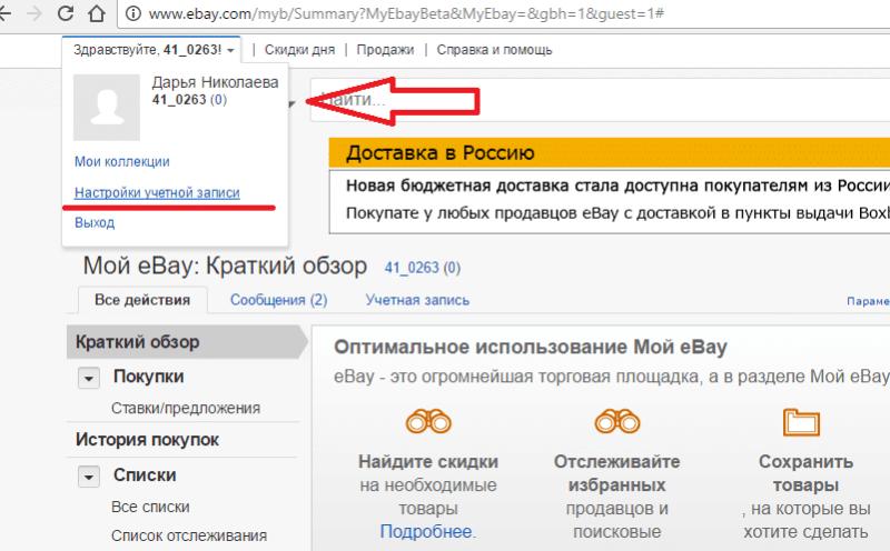 Почему PayPal не работает в России