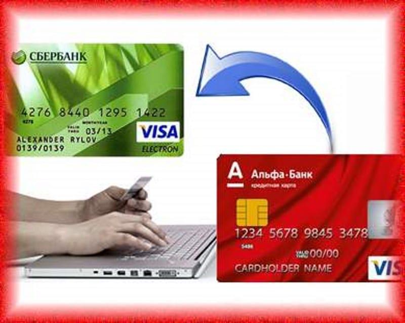 Как перевести деньги с карты Альфа-Банка на карту Сбербанка