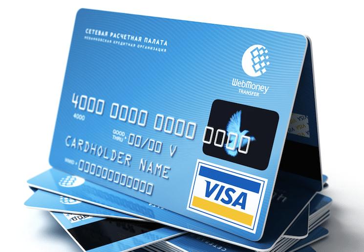 Виртуальная карта Webmoney Visa: как создать