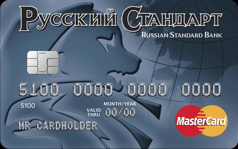 Изображение - Студенческая карта от банка русский стандарт d6cb97e7f231affd2e769046fbe6bdba