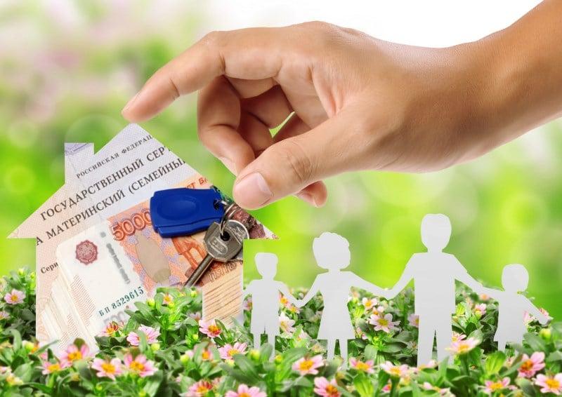 Как использовать материнский капитал на покупку квартиры