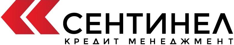 Сентинел Кредит Менеджмент: официальный сайт, отзывы