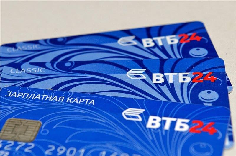 Перевыпуск карты ВТБ 24: стоимость, срок