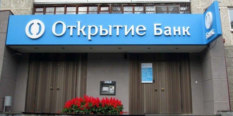 Банк Открытие: отзывы сотрудников.