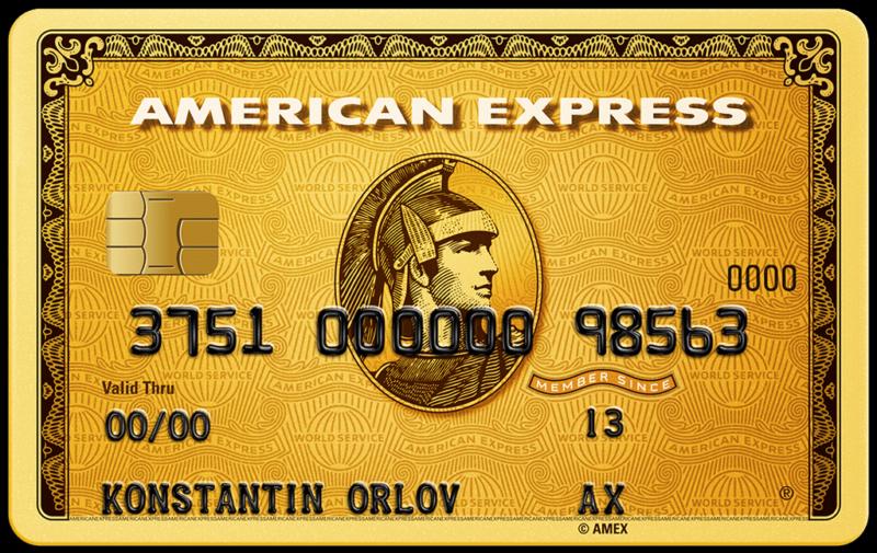 Изображение - Студенческая карта от банка русский стандарт e27e598b77c9b676a0a8cad96b6cb6a2