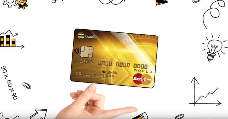 хоум кредит телефон в рассрочку без процентов отзывы