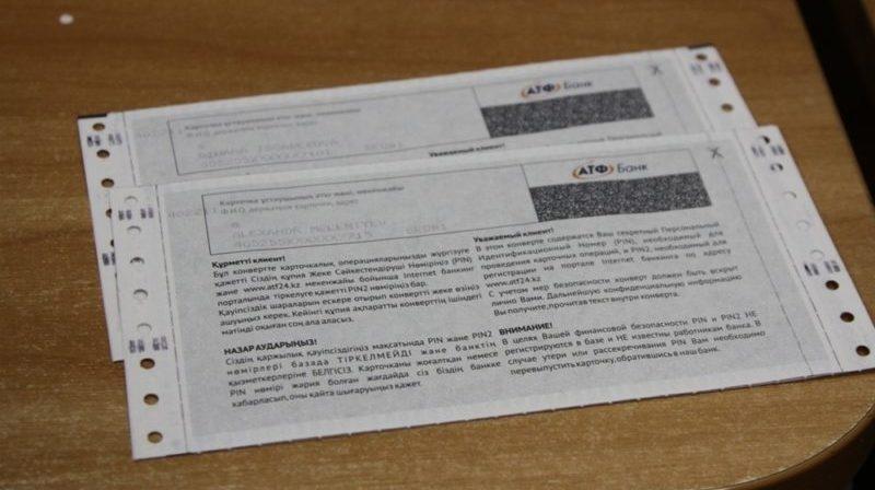 Забыл Пин-код карты ВТБ 24: что делать