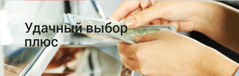 Фора-Банк: вклады физических лиц