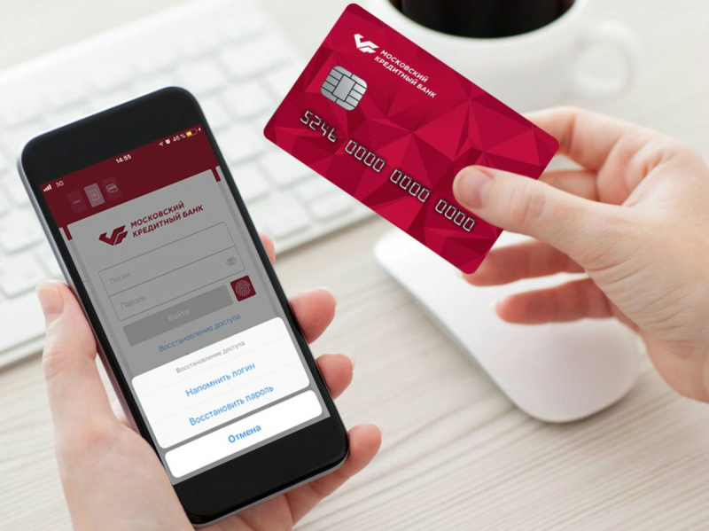 Калькулятор потребительского кредита онлайн мкб