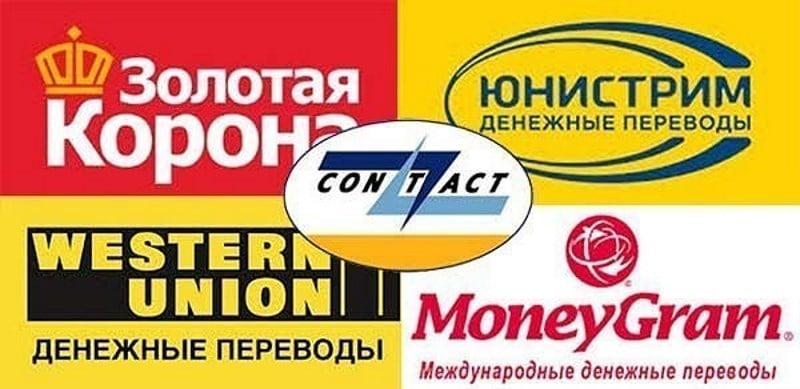 Изображение - Перевод денег из беларуси в россию f5c8d1d2857137e6b5dbe9eeab790dad