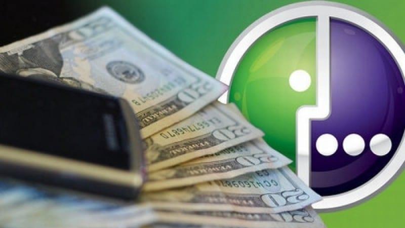 Как взять в долг в Мегафоне