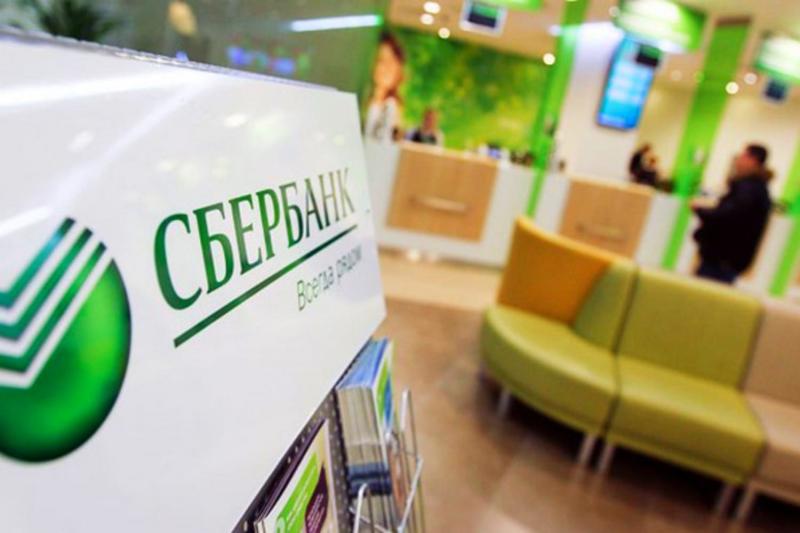 Потребительский кредит в Сбербанке 2019: условия и ставки