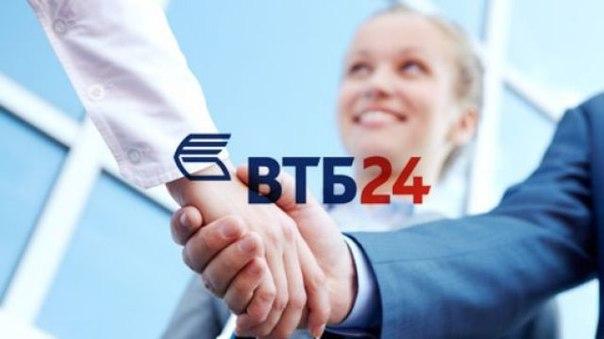 Ипотека ВТБ 24 с государственной поддержкой в 2019 году: условия господдержки