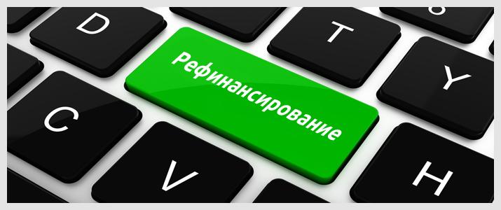Ипотека Газпромбанка для держателей зарплатных карт - условия в 2019 году