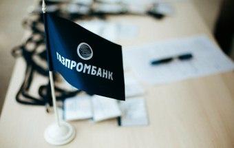 Рефинансирование ипотеки в Газпромбанке в 2019 году: как сделать?