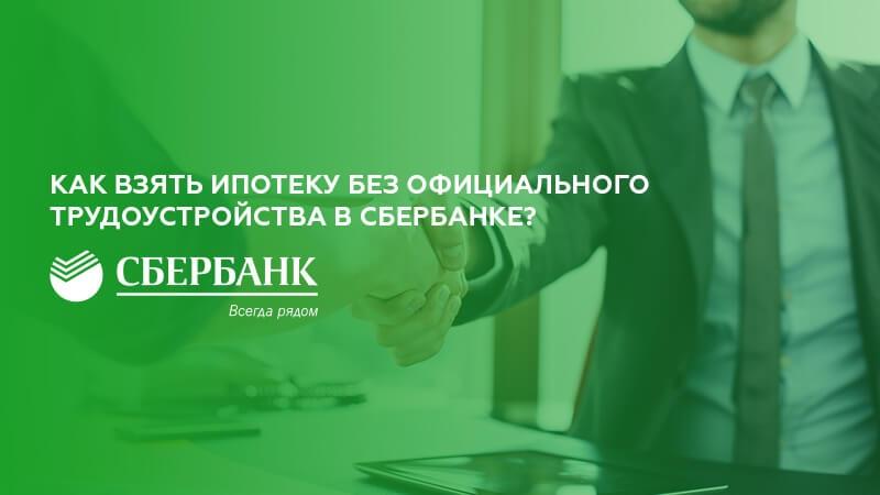 тинькофф банк оплатить кредит онлайн с карты по номеру