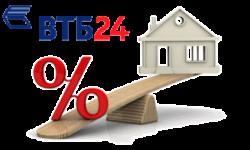Ипотека в ВТБ: условия в 2019 году, требования к заемщику