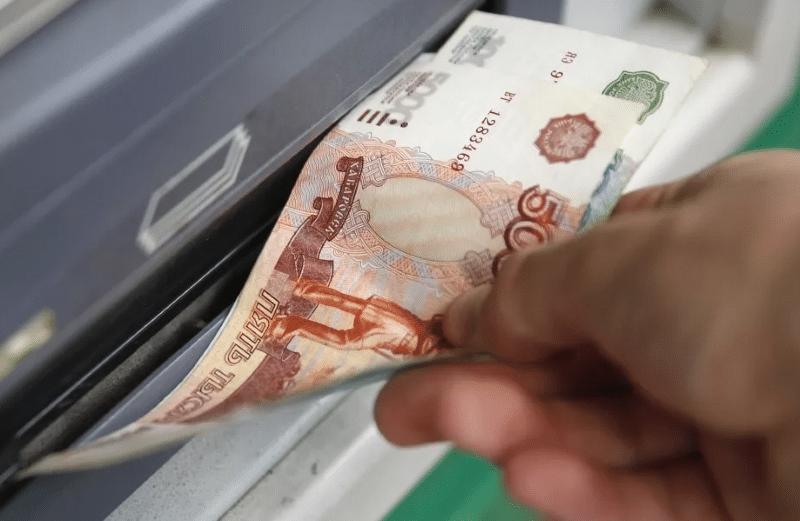 Почему банкоматы Сбербанка не принимают 5000 купюры