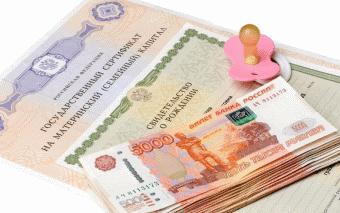 Документы для погашения ипотеки материнским капиталом в 2019 году