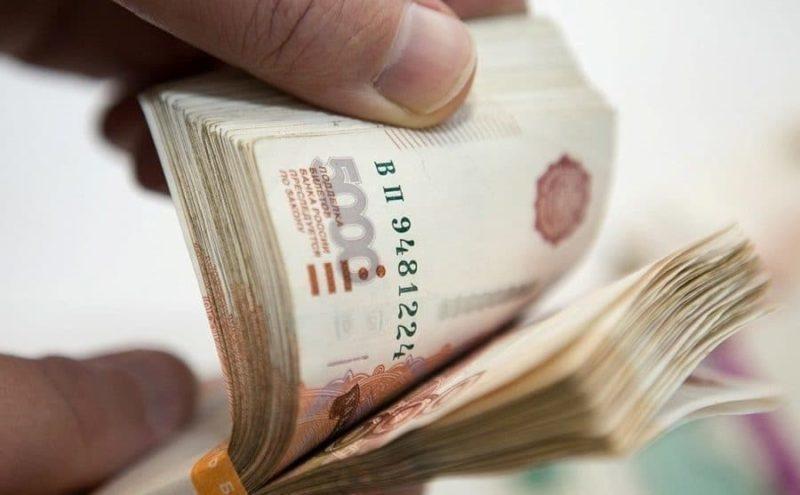 Выплаты Сбербанка по смерти вкладчика