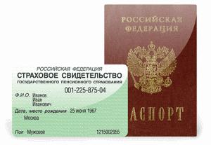 Ипотека по двум документам в ВТБ: условия в 2019 году, как получить?
